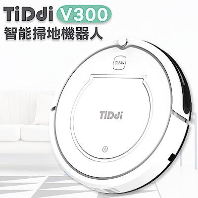 TiDdi (鈦敵) V300智能規劃清掃機器人