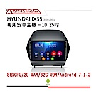 【到府安裝】HYUNDAI IX35 09-16 10.2吋 影音主機-MANHATTAN
