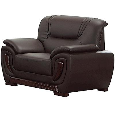 品家居 波塔時尚咖柔韌皮革單人座沙發椅-120x84x90cm免組