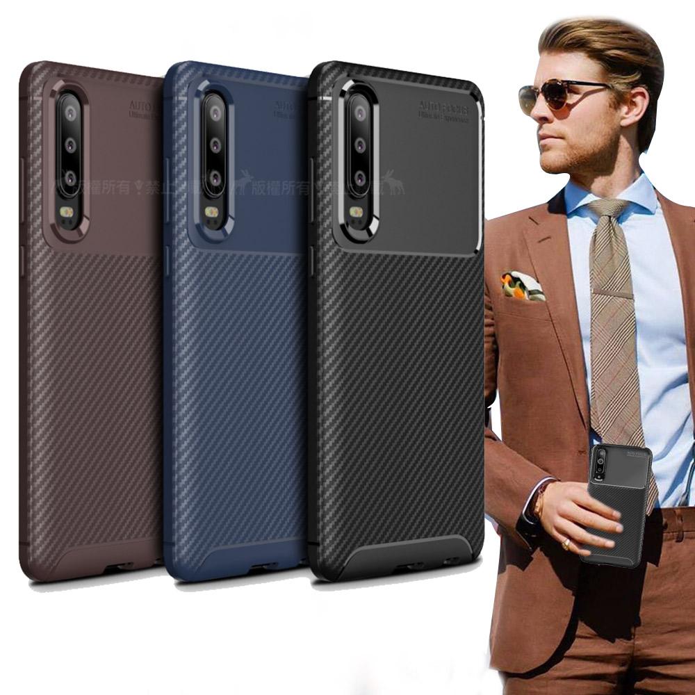 爵士焦點 華為 HUAWEI P30 碳纖維防指紋軟式手機殼