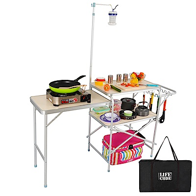 LIFECODE 鋁合金折疊野餐料理桌(附燈架+送背袋)