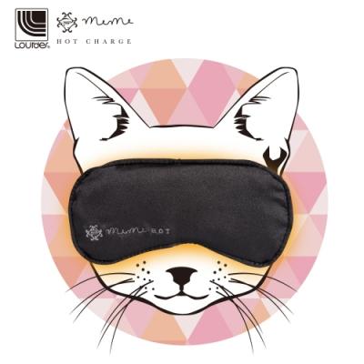 Lourdes充電式貓咪溫熱眼罩(黑色)