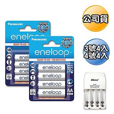 【Panasonic】低自放3/4號鎳氫充電電池(各4入)+620充電器