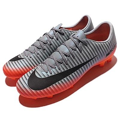 Nike Mercurial Victory 男鞋