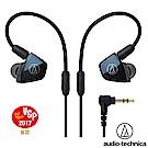 鐵三角 ATH-LS400四單體平衡電樞耳塞式監聽耳機