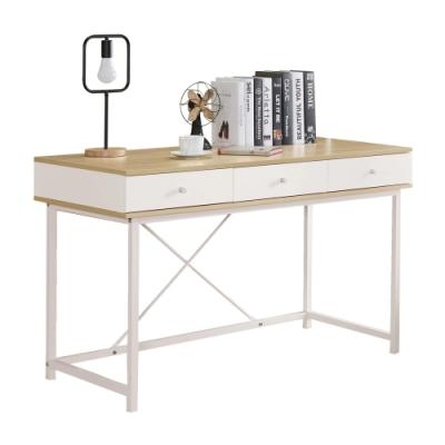 文創集 卡娜 現代4尺三抽書桌/電腦桌-120x60x76.5cm免組