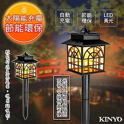 KINYO 太陽能LED庭園燈系列-日式(GL-6025)光感應開/關
