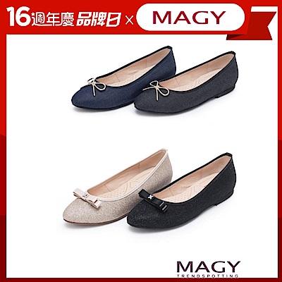 [品牌日限定] MAGY 清新甜美女孩平底娃娃鞋(2款可選)