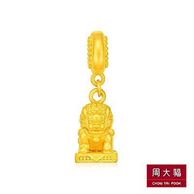 周大福 故宮百寶閣系列 金鑾瑞獅黃金路路通串飾/串珠(獅)