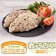 (任選)愛上美味-義式香草雞胸肉1包(隨手包100g±10%/包) product thumbnail 1