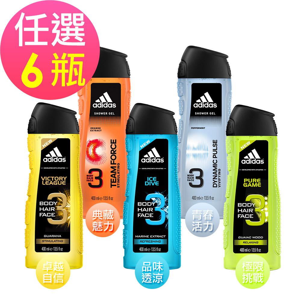 adidas愛迪達 男用潔顏洗髮沐浴露任選6罐(400ml/罐)
