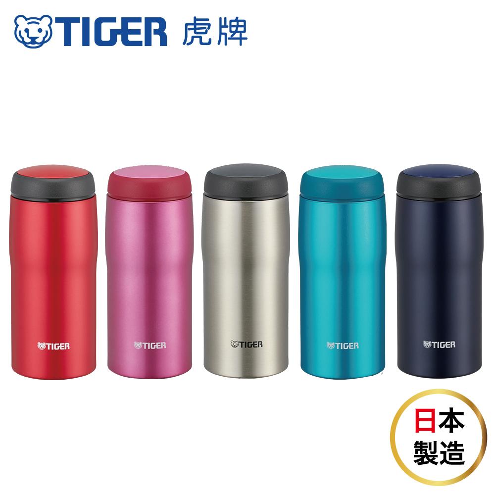 TIGER虎牌日本原裝360ml保溫保冷杯(MJA-B036)