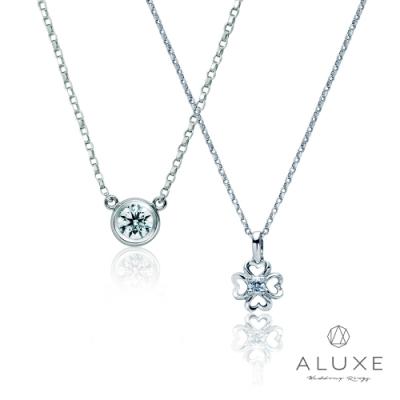 『領卷再折』ALUXE亞立詩 每日穿配鑽石項鍊7款任選『時時樂限定』