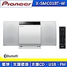 Pioneer先鋒 藍牙薄型多媒體撥放系統 X-SMC01BT-W