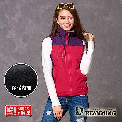 Dreamming 簡約拼色防潑水保暖厚刷毛背心外套-玫紅