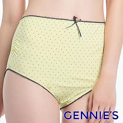 Gennie's奇妮-幸福滿點高腰內褲(黃)