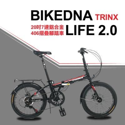 BIKEDNA LIFE2.0 TRINX 20吋406摺疊車7速鋁合金碟煞版簡單有型城市漫游款小折*送泥擋貨架*