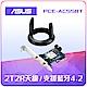ASUS PCE-AC55BT AC1200雙頻 PCIe® Wi-Fi/Bluetooth網卡 product thumbnail 1