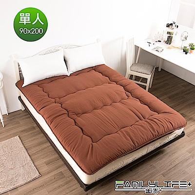 FL生活  日式加厚8cm單人床墊(90*200cm)-經典深咖