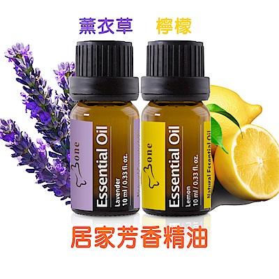 【BONE】療癒香氛精油-薰衣草/檸檬
