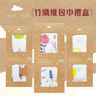 美國 Angel Dear 竹纖維嬰幼兒包巾禮盒 (多種款式)