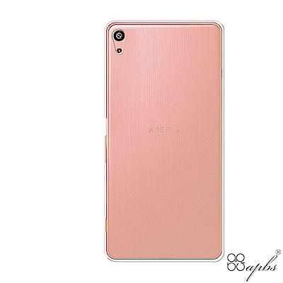 Sony Xperia XA 晶透輕薄硬式手機殼