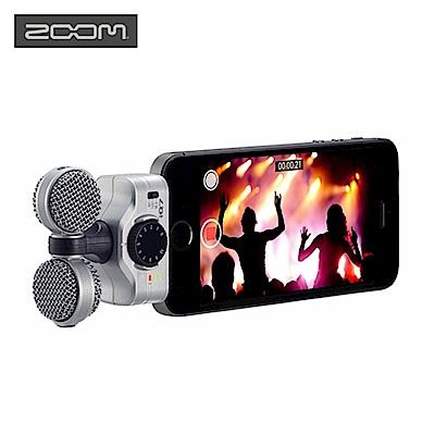 日本ZOOM立體聲收音錄音麥克風iQ7銀色(可錄44.1kHz、48kHz/16bit;具監聽耳機孔3.5mm TRS*,亦適Apple蘋果iPhone iPad lightning端子)