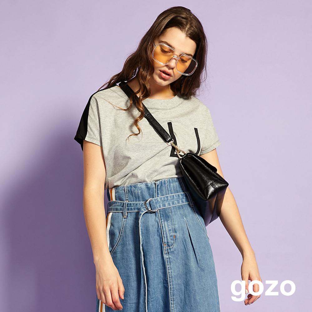 gozo 獨一無二的完美假口袋拼色棉T(灰色)