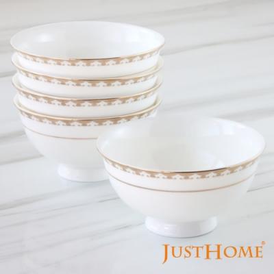 Just Home 緻金高級骨瓷4.5吋中式飯碗5入組(附禮盒)