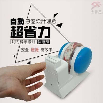 金德恩  自動隨手切智慧型專利切割大膠台附贈2隻刀片+12用工具萬用筆