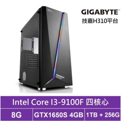 技嘉H310平台[殿堂戰神]i3四核GTX1650S獨顯電玩機