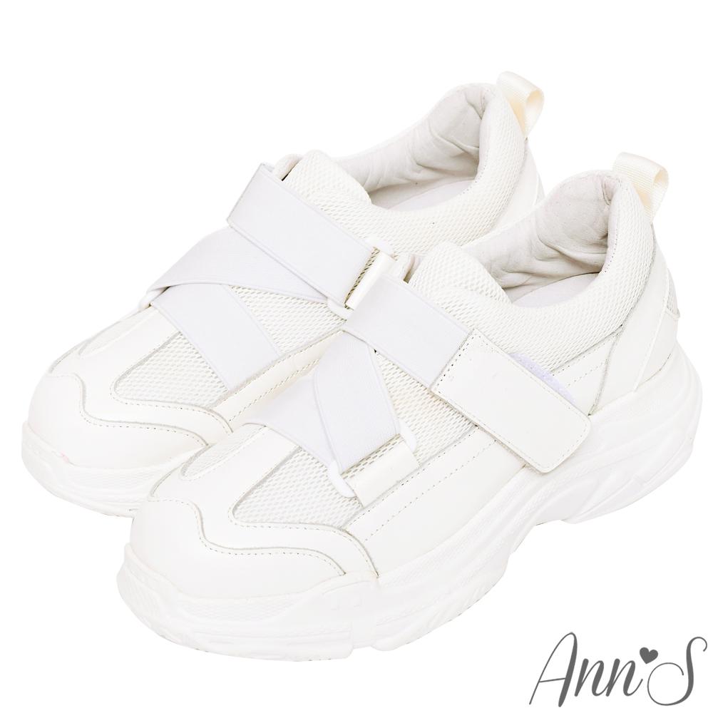 Ann'S魔術第四代Z型魔鬼氈細腿真皮老爹小白鞋-白(版型偏小)