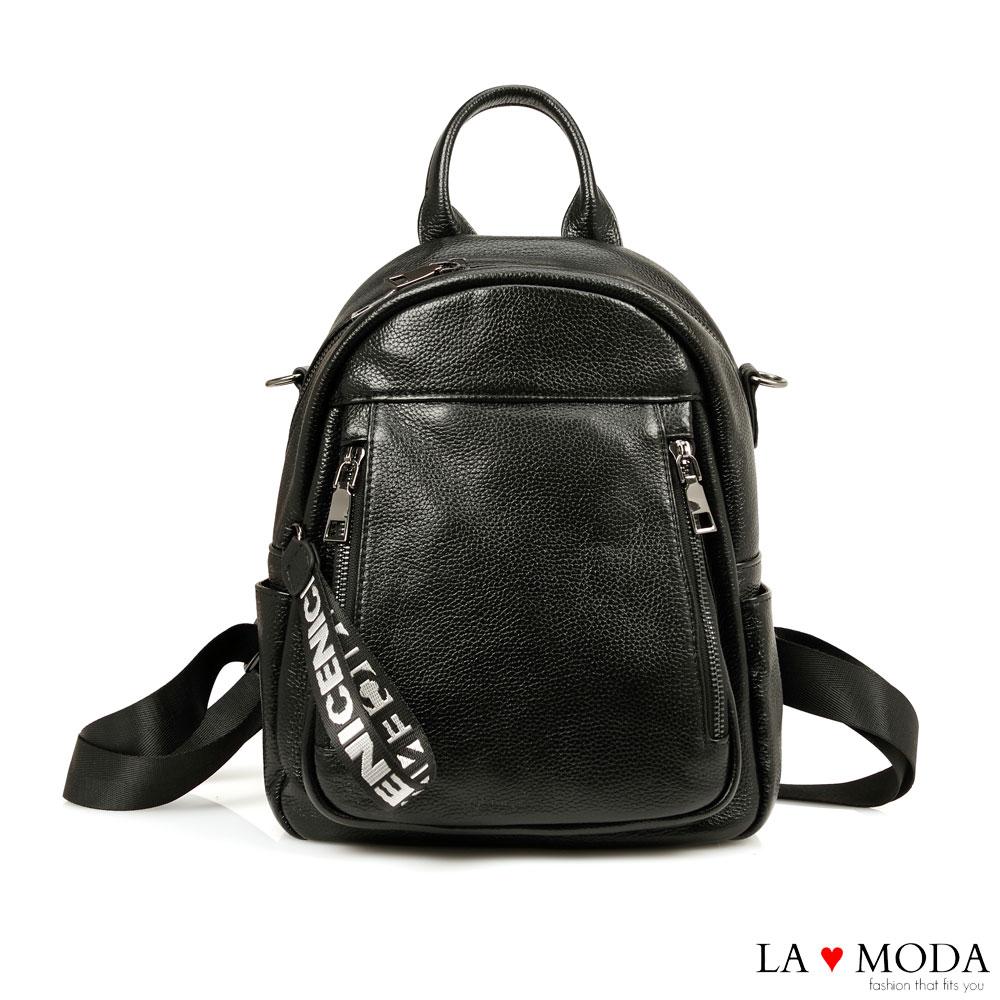 La Moda質感爆表~全真皮2WAY肩背後背包(黑)