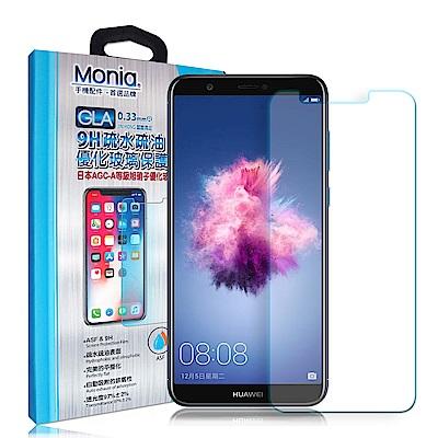 MONIA 華為 HUAWEI Y7s 日本頂級疏水疏油9H鋼化玻璃膜