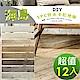 【貝力地板】海島 石塑防水DIY卡扣塑膠地板-共八色(12箱/5坪) product thumbnail 1