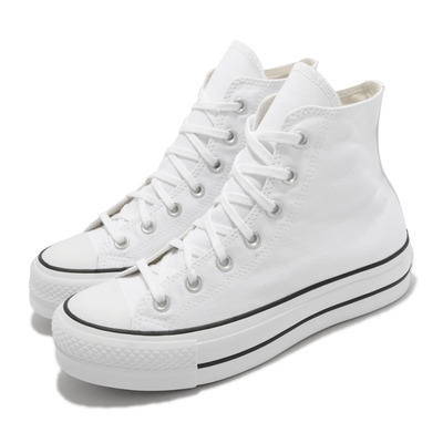 Converse 休閒鞋 All Star Lift HI 運動 女鞋 高筒 厚底 基本款 穿搭 帆布鞋 白 黑 560846C