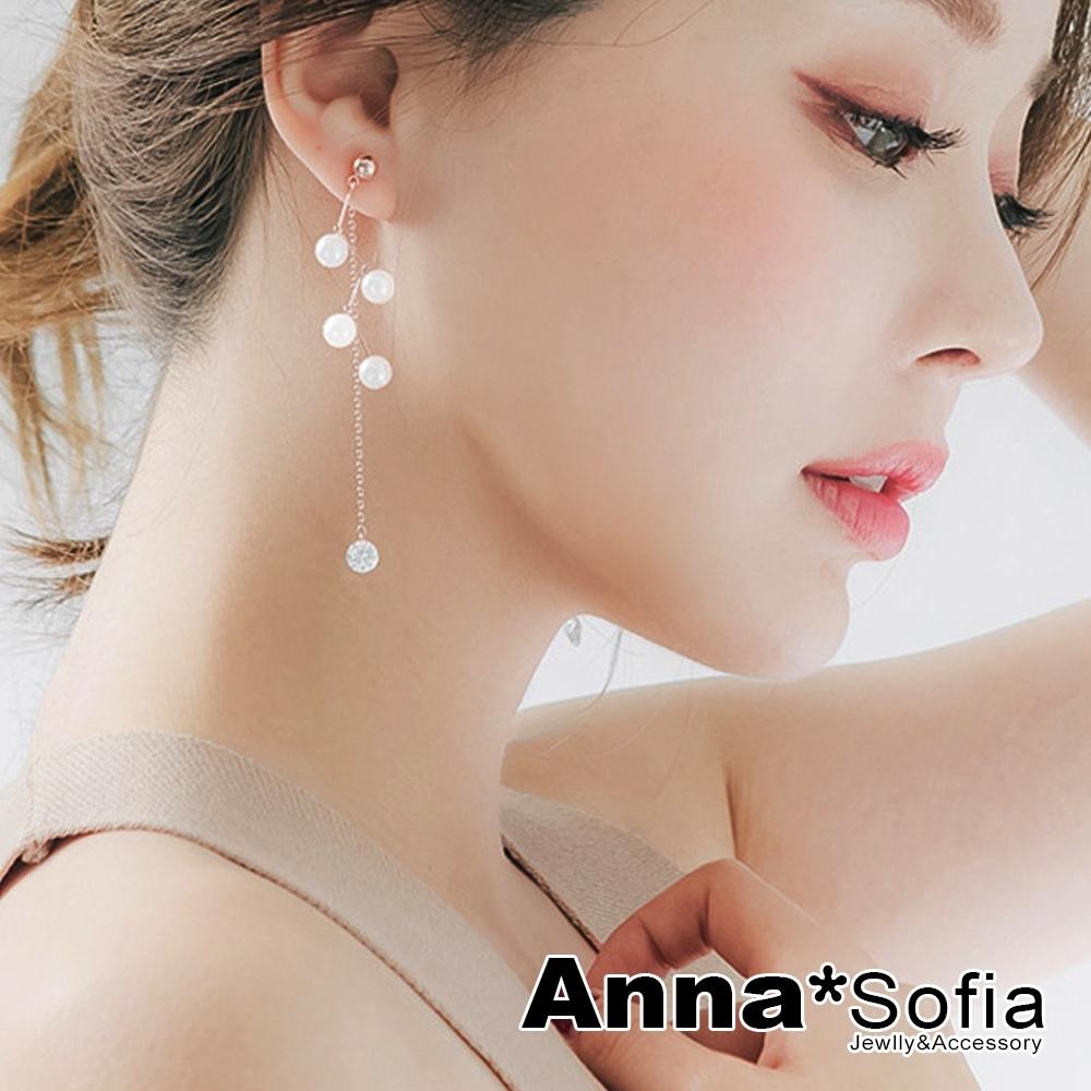 【3件5折】AnnaSofia 錯落珠彩垂裸鑽 後掛墬耳針耳環(金系)