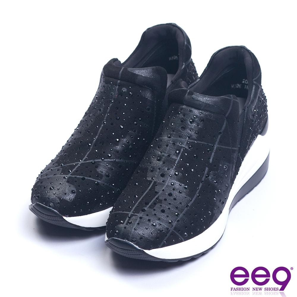 ee9 芯滿益足璀璨奢華厚底休閒鞋 黑色