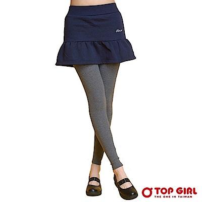 【TOP GIRL】甜美混搭兩穿短裙內搭褲-經典藍
