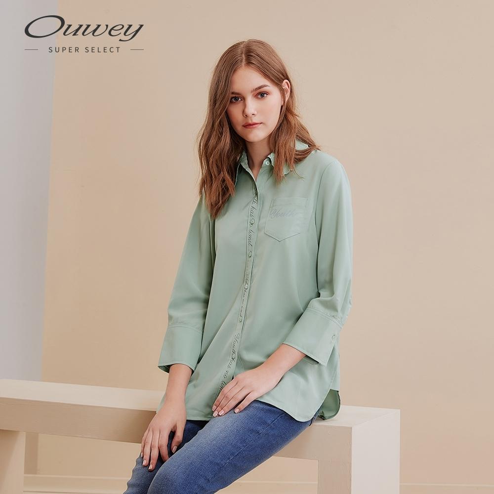 OUWEY歐薇 刺繡剪花造型領襯衫(綠)