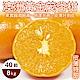 【天天果園】澳洲黃金茂谷柑40顆 (約8kg/含箱重) product thumbnail 1