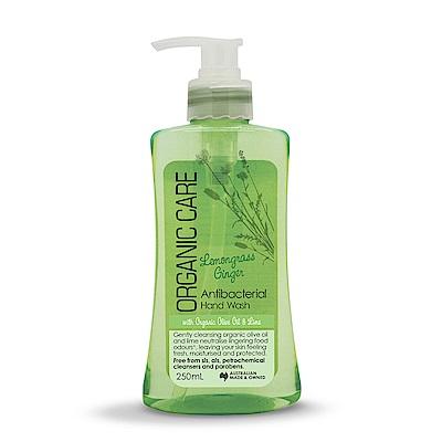 澳洲Natures Organics 植粹健康洗手乳(生薑檸檬草)250ml