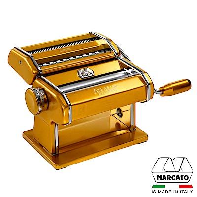 義大利MARCATO繽紛款ATLAS150可卸式壓製麵機-金