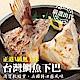 (滿699免運)【海陸管家】台灣鮮嫩鯛魚下巴1包(每包9-10片/共約1kg) product thumbnail 1