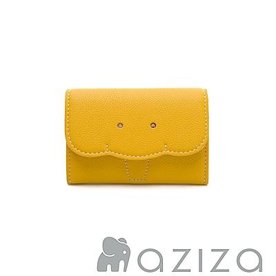 AZIZA 小象名片夾-黃
