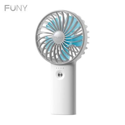 FUNY 舞春風 長效USB 手持風扇/隨身電扇(四色可選)