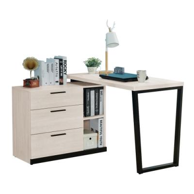 文創集 安娜蘇 現代4尺三抽L型書桌/電腦桌-120-160x54-80x76.4cm免組