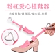 Ann'S粉紅愛心版合金樹脂楦鞋器擴鞋器撐大器(單入) product thumbnail 1