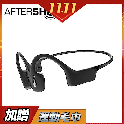 AFTERSHOKZ XTRAINERZ AS700骨傳導MP3運動耳機(曜石黑)