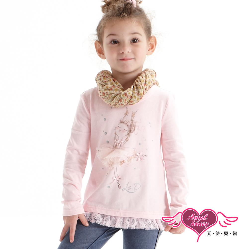 【天使霓裳-童裝】芭蕾女孩 兒童長袖T恤上衣(粉)